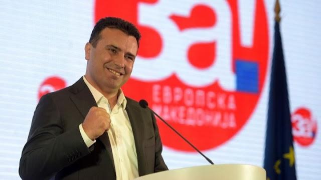 Ντύθηκε… Τσίπρας ο Ζάεφ και παρακάμπτει το δημοψήφισμα – παρωδία! «Δεν πάω σε εκλογές. Θα αποφασίσει η Βουλή»