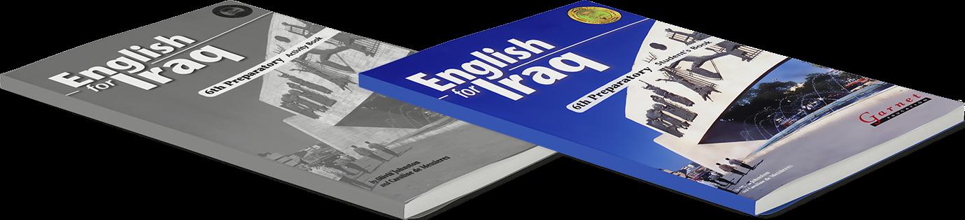 الاسئلة الوزارية اللغة الانكليزية الصف السادس الاعدادي من سنة 2013 -الى 2015