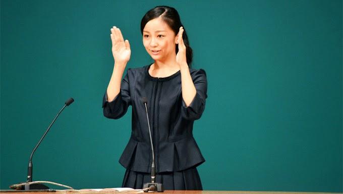 La princesa que aprendió lengua de signos: Kako de Akishino