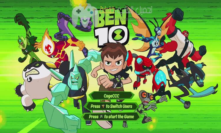 تحميل لعبة بن تن Ben 10 للكمبيوتر برابط واحد ميديا فاير