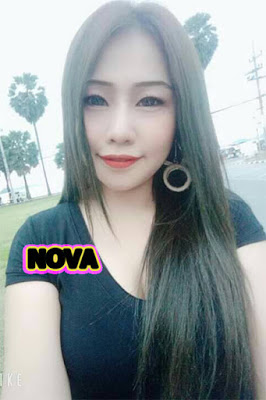 Name: NOVA [Highly recommended]