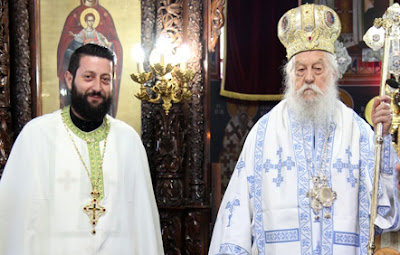 Πρωτοπρεσβύτερος χειροθετήθηκε ο π. Ελευθέριος Κωνσταντής (θεολόγος-αρχιερατικός επίτροπος Ηγουμενίτσας)
