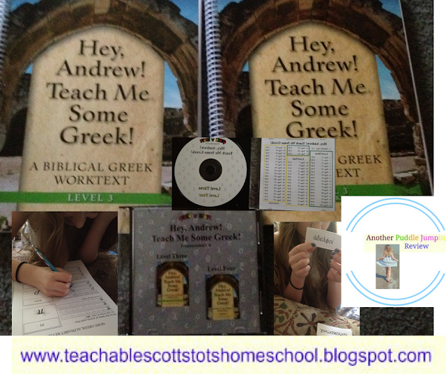 Review, #hsreviews, #greek, #greeknstuff, koine, children, preschool, Mohs, family, Christian, education, homeschool, home, language, elementary, primary, secondary, young, kindergarten, flashcard, pronunciation, CD, vocabulary, roots, biblical, Greek, greeknstuff