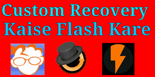 Custom-Recovery-kaise-Flash-kare-Android-Phone-Me-top-3-method