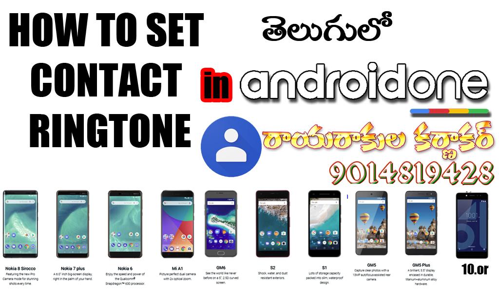 s7 how to set contact ringtone