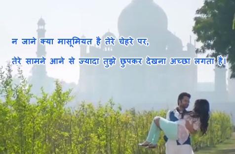 Na Jaane Kya रोमांटिक शायरी - Romantic Shayari
