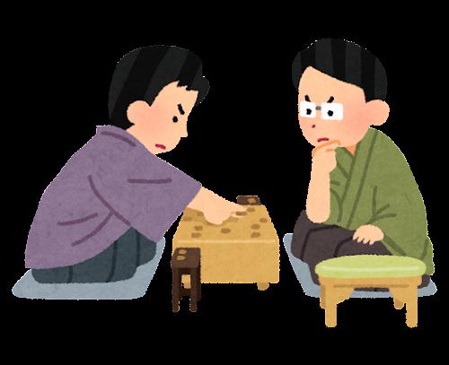 将棋の対局のイラスト