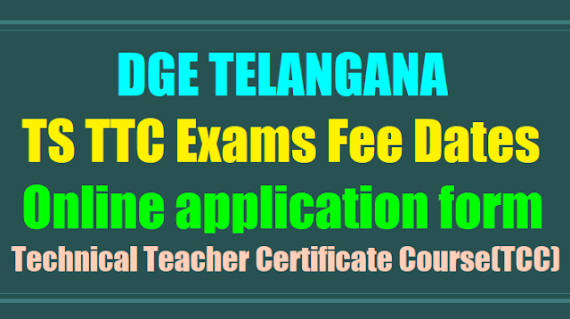 TS TTC Exam fee last date 2018 - Telangana TCC time table