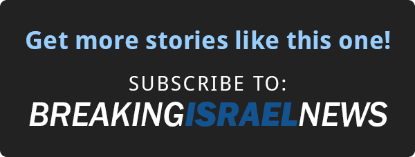 Breaking Israel News & ISRAEL365