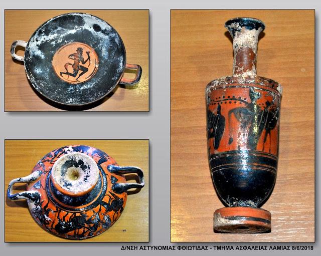 400 αρχαία αντικείμενα βρέθηκαν μετά την πυρκαγιά στην Αταλάντη