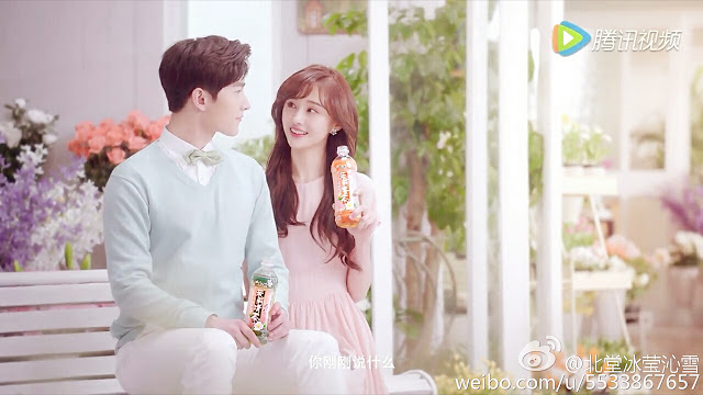 Dramaxstyle Yang Yang And Zheng Shuang Releases Alluring Jasmine Tea Commercial