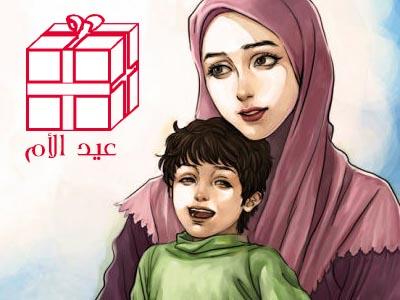 موضوع تعبير عن عيد الام بالعناصر والافكار كلمة اذاعة مدرسية قصير ومختصر لعيد الأم مكتوب كامل