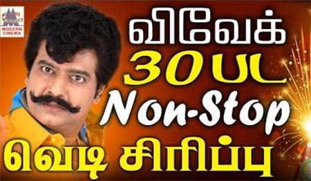 Vivek Non Stop Comedy