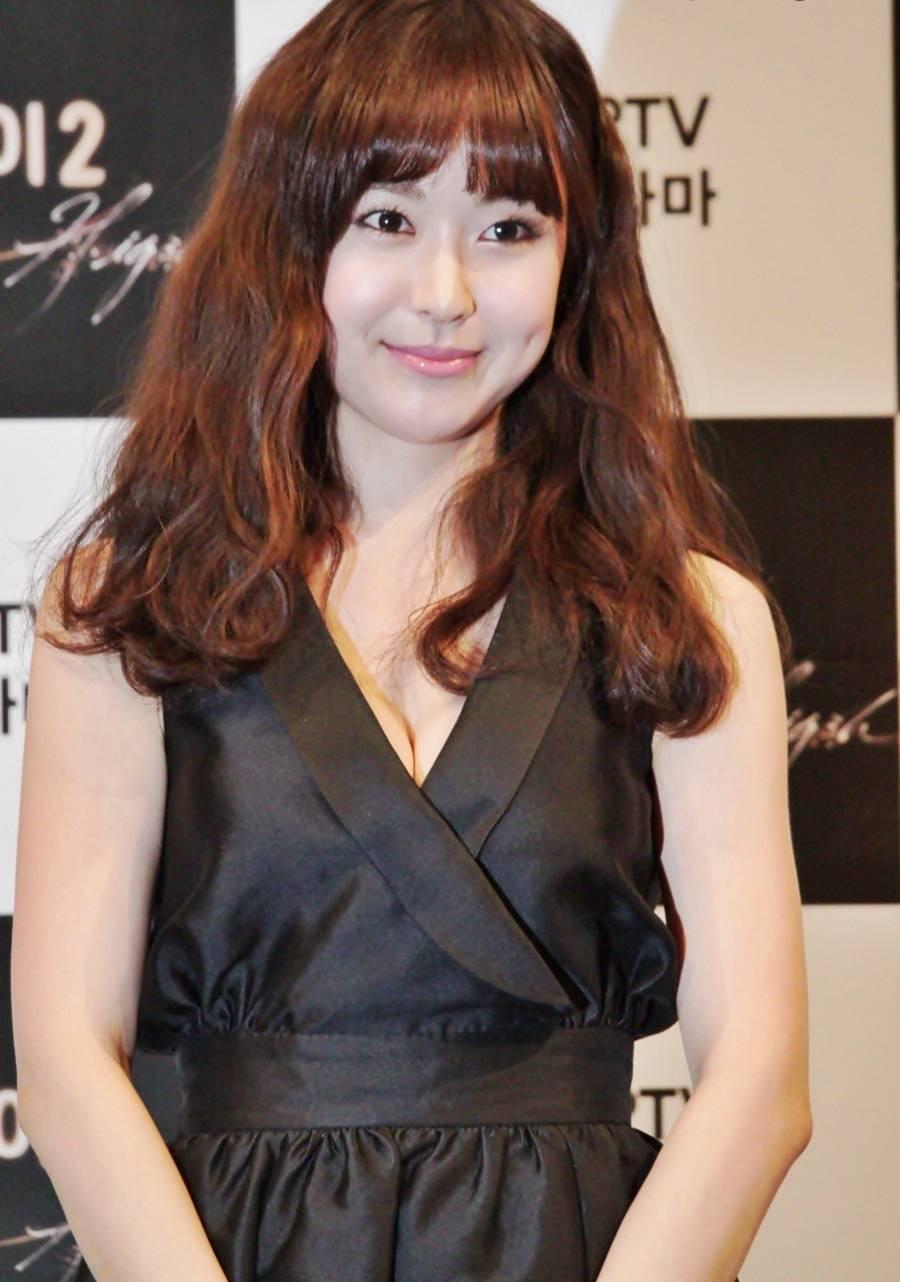Korean Hairstyles - Yoo So Young ( After School ) Korean ...