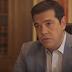Ολόκληρη η συνέντευξη του Αλέξη Τσίπρα στον Σκάι (video)