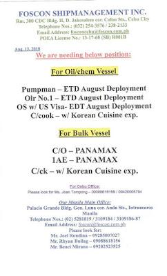 Urgent Officer and Rating For Bulk Carrier, Oil Tanker Vessel
