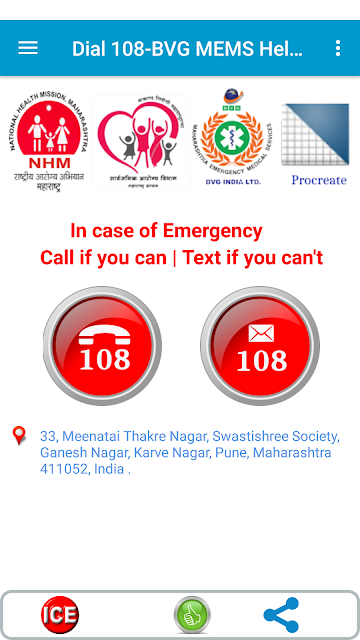 BVG dedicates 108 emergency mobile App for Maharashtra