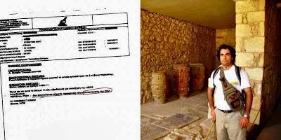 Κύπριος ιατρός ισχυρίζεται ότι θεραπεύει τον καρκίνο – Δείτε τι παραθέτει ως πειστήριο