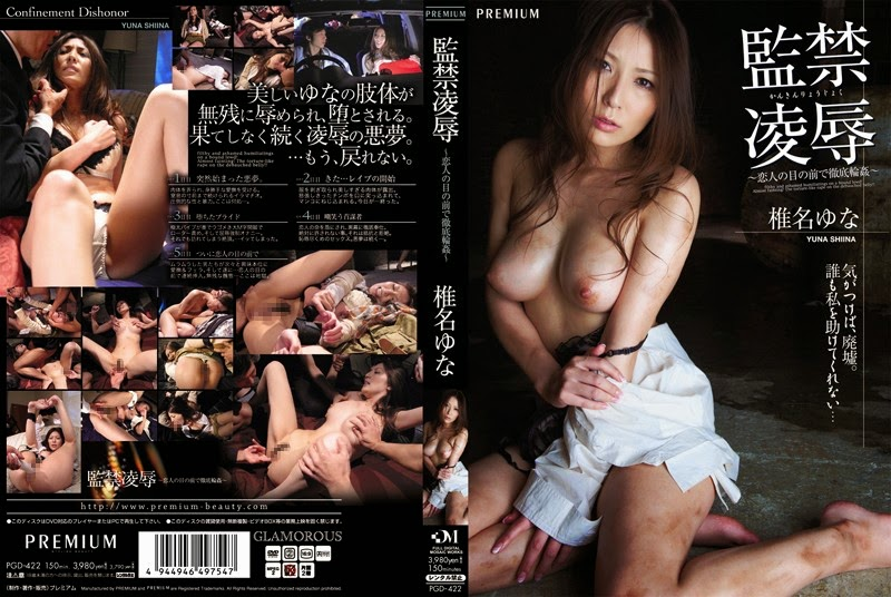 http://3.bp.blogspot.com/-965zyVIjLY4/U6fPxLGwRCI/AAAAAAABiDY/C7rsDIrTc1I/s1600/pgd422pl.jpg