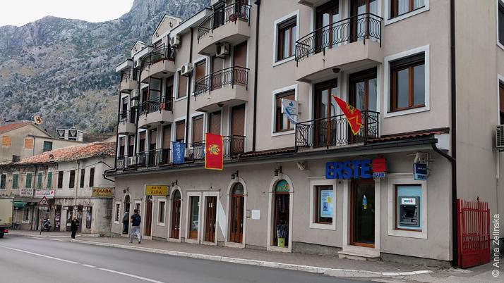 Финансовые вопросы, Черногория