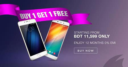 Buy one smartphone from pickaboo.com and get one free phone
