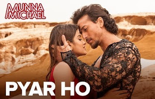 pyar ho lyrics