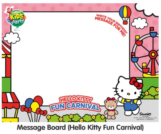 The Pinoy Informer New Jollibee Party Theme Hello Kitty