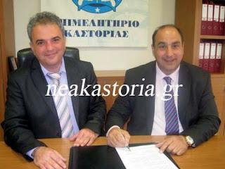 Δράσεις εξωστρέφειας από το Επιμελητήριο Καστοριάς