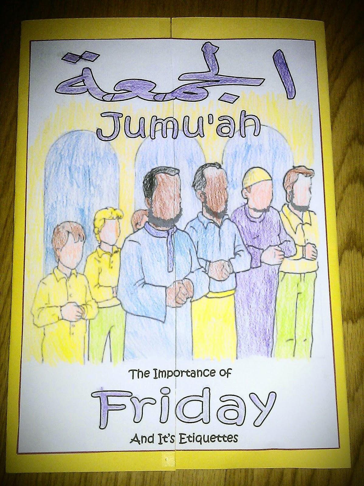 Iman S Home School Al Jumu Ah Friday Lapbook