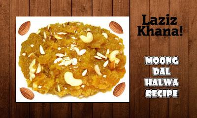 मूंग दाल का हलवा बनाने की विधि - Moong Dal Halwa Recipe in Hindi