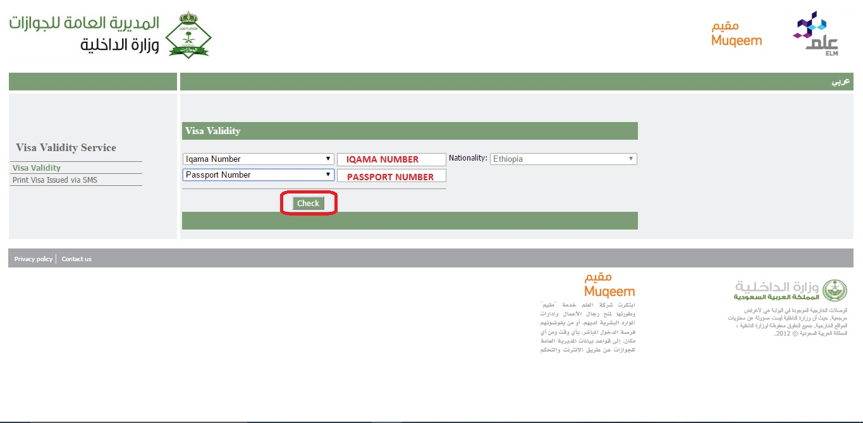 Iqama And Passport Check