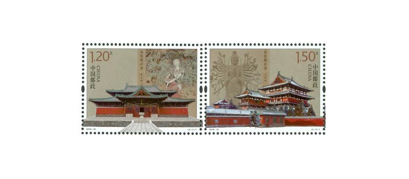 Zhengding