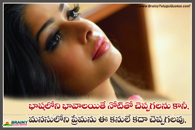 Here is New Quotation for Love Failures, Best Telugu Language Love Failure Messages online,, Beautiful Love Failure thoughts Online, Good Inspiring Love Failure New Images, New Lovers Good thoughts Online, Awesome Love Failure Pictures images, trending love failure quotes in telugu, Latest telugu quotations about love failure,Telugu Sad alone love failure quotes, Telugu love quotes, Telugu love images, Love Quotes in telugu,  Sad Love quotes in telugu, Telugu love failure quotes, Love failure quotes in telugu, Alone sad Quotes in telugu, Heart touching love quotes in telugu, Best love quotes in telugu, Nice love quotes with beautiful pictures, Feel good love quotes for lovers, Touching love quotes for her, Touching love quotes for him, alone sad girl images with quotes, Love Failure Sad Alone Quotes Images, Heart Breaking Love Quotes with HD Images. Nice Heart Touching Love Quotes in Telugu. Love Failure Quotes and Sad Love Quotes with Hd Images. Sad Alone Love Quotes Images for Girl Friend. Love Quotes and Images for Lover. Love Failure Sad Alone Quotes Images for Boy friend. Best Love Failure Quotes images.