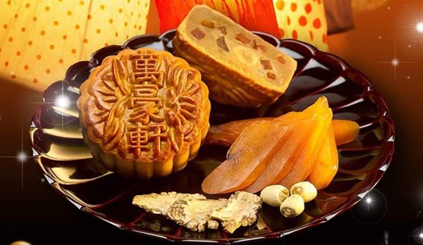 Chinese mooncake - Chinese moon cake - Mooncake festival - Mid-Autumn Festival - Bacolod blogger - SM City Bacolod