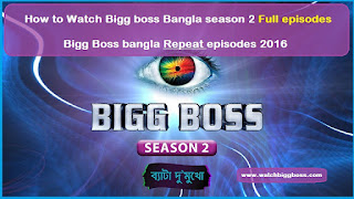 Watch Bigg boss Bangla season 2 full episodes