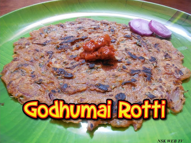 Onion Chapathi, Onion Wheat Rotti