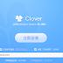 Cara Instal Aplikasi Clover Pada Windows
