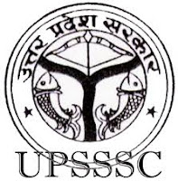 UPSSSC Lekhpal Previous Question Papers