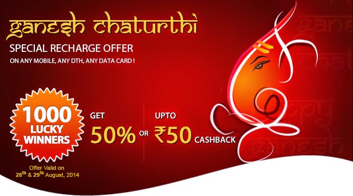 just recharge offer