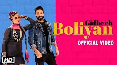 Gidhe Ch Boliyan – Swar Kaur – Dilpreet Dhillon Download Video