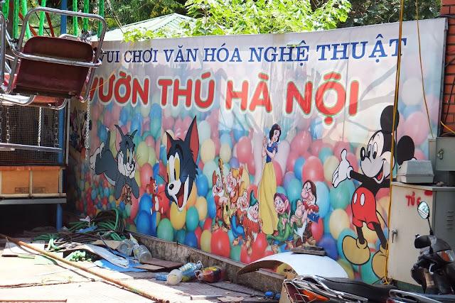 hanoi-zoo-sign ハノイ動物園看板