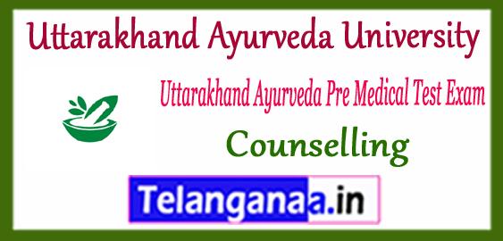 Uttarakhand Ayurveda University 2nd Counselling Result 2017 Seat Allotment