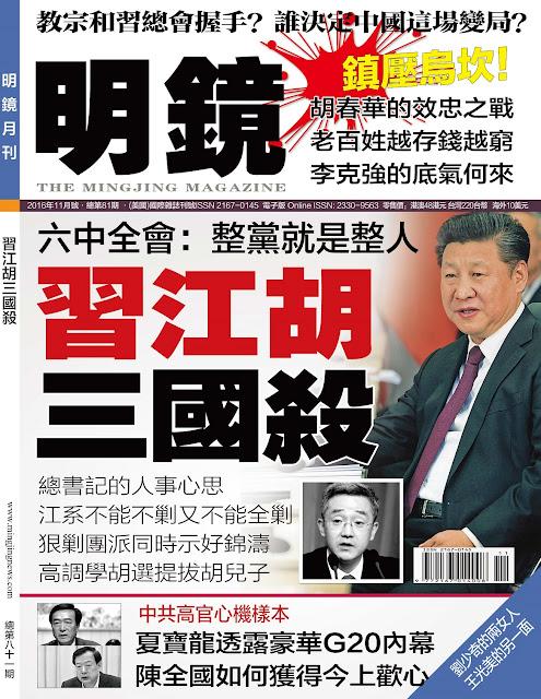 何频:谁决定中国这一场变局