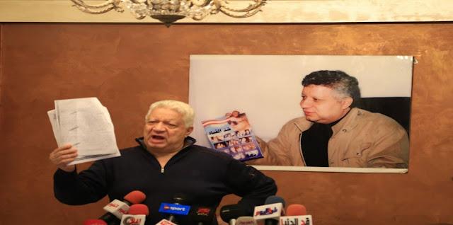 مرتضي منصور يتسبب في إيقاف برنامج أحمد الشريف الذي يعرض علي قناة ltc