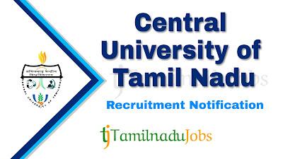 CUTN Recruitment 2019, CUTN Recruitment Notification 2019, govt jobs in tamil nadu