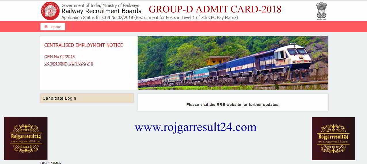 Railway Group D Exam Date And Admit Card2018 Rojgar Result 24
