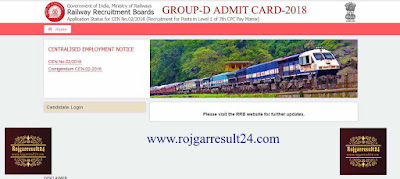 RAILWAY GROUP-D EXAM DATE AND ADMIT CARD–2018,result,railway group d admit card, railway group d