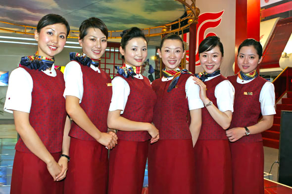 Air china cabin crew salary uk