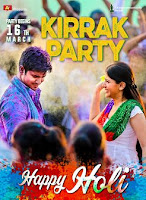 Kirrak Party 2018 Telugu movie box-office collections