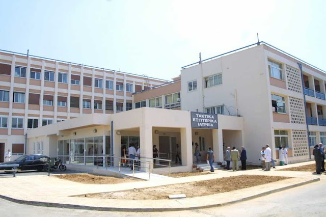Ευχαριστήρια επιστολή προς ομάδα ιατρών του νοσοκομείου Γεννηματάς στην Αθήνα